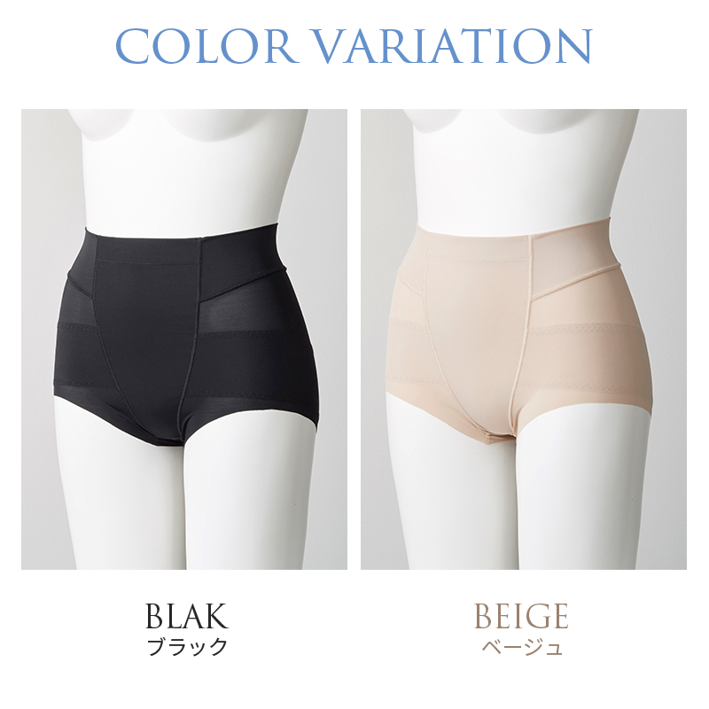 [Color Variations] Dog Seal Postpartum Mom's Hip Up Short Girdle Corrected Underwear