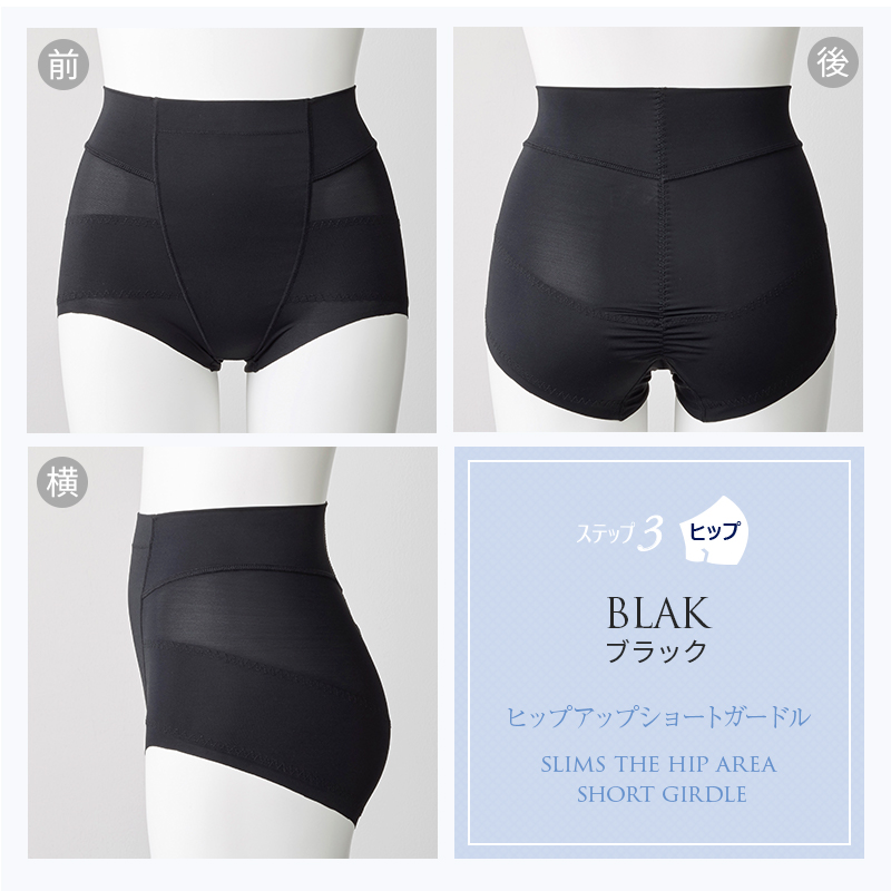 [Black] Dog seal postpartum mom hip-up short girdle corrected underwear