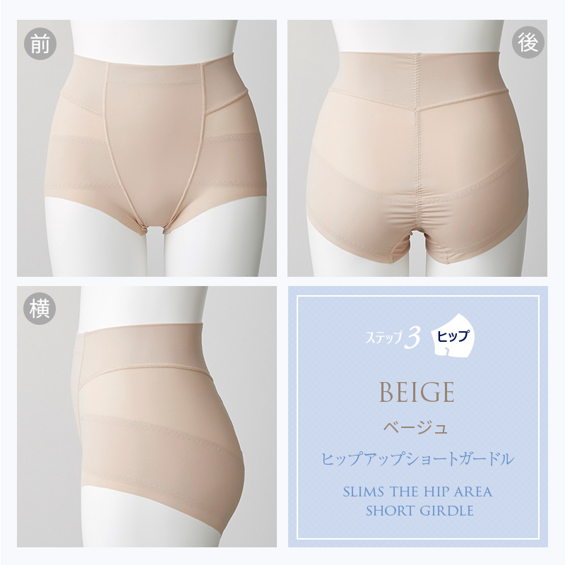 [Beige] Dog seal postpartum mom hip-up short girdle corrected underwear
